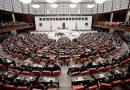Türkiye Kalkınma ve Yatırım Bankası'nı yeniden yapılandıran teklif TBMM'de kabul edildi